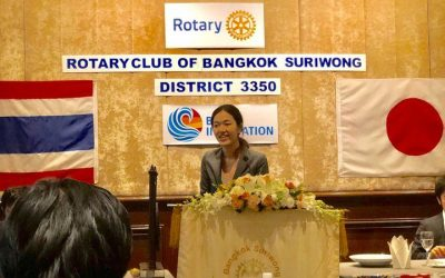 Rotary Club of Bangkok