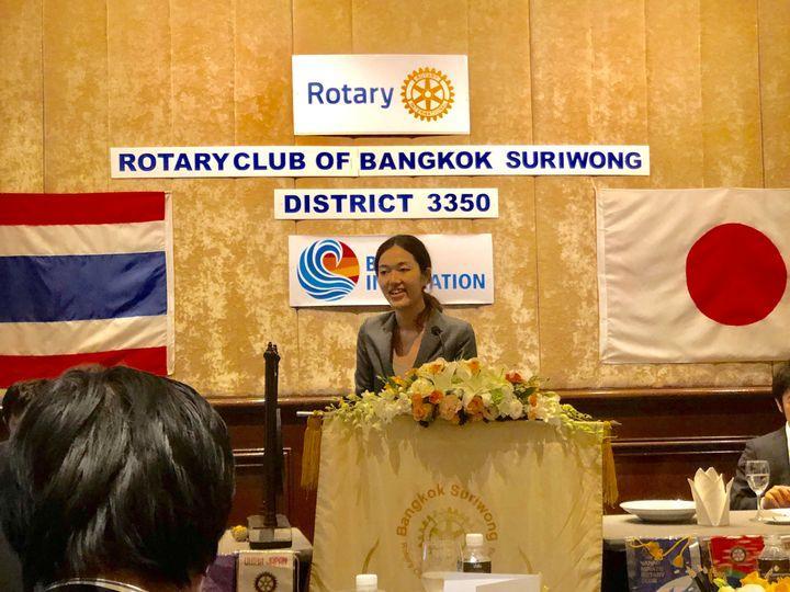 Rotary Club of Bangkok